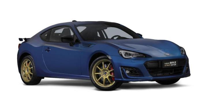 Subaru BRZ Ultimate Edition